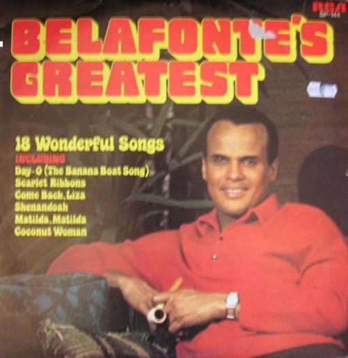 belafonte harry greatest album cover