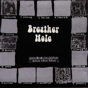 breather-hole-schwa-schwa-schwa-album-cover